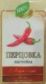 Наклейка на бутылку «Перцовка настойка»
