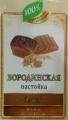 Наклейка на бутылку «Бородинская настойка»