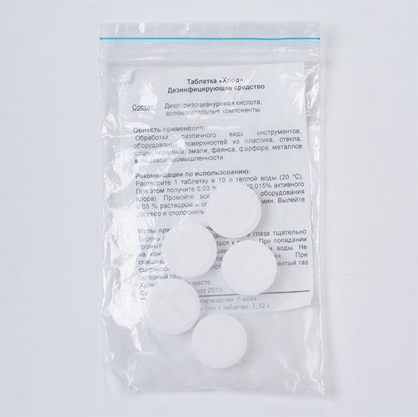 Дезинфицирующее средство Део-Хлор, 5 таблеток